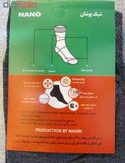 جوراب مردانه محراب کد 3-ATR مجموعه 3 عددی -  - 7