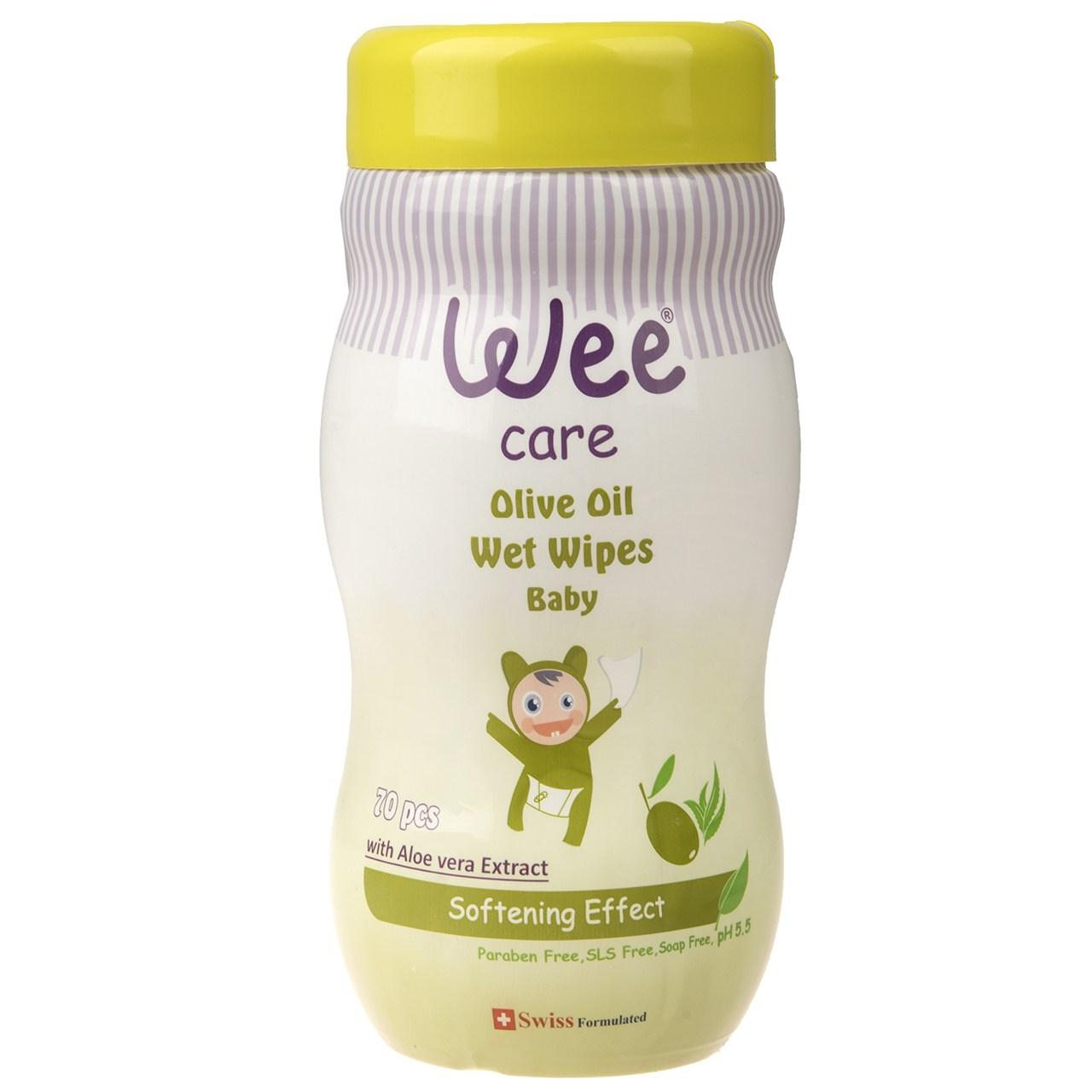 قیمت دستمال مرطوب کودک وی مدل Olive Oil بسته 70 عددی