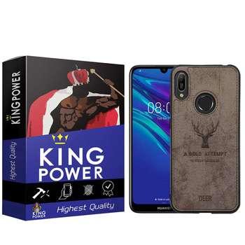 کاور کینگ پاور مدل D21 مناسب برای گوشی موبایل هوآوی Y6 Prime 2019