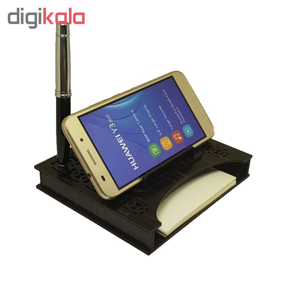 پایه نگهدارنده گوشی موبایل مدل جامبو main 1 3