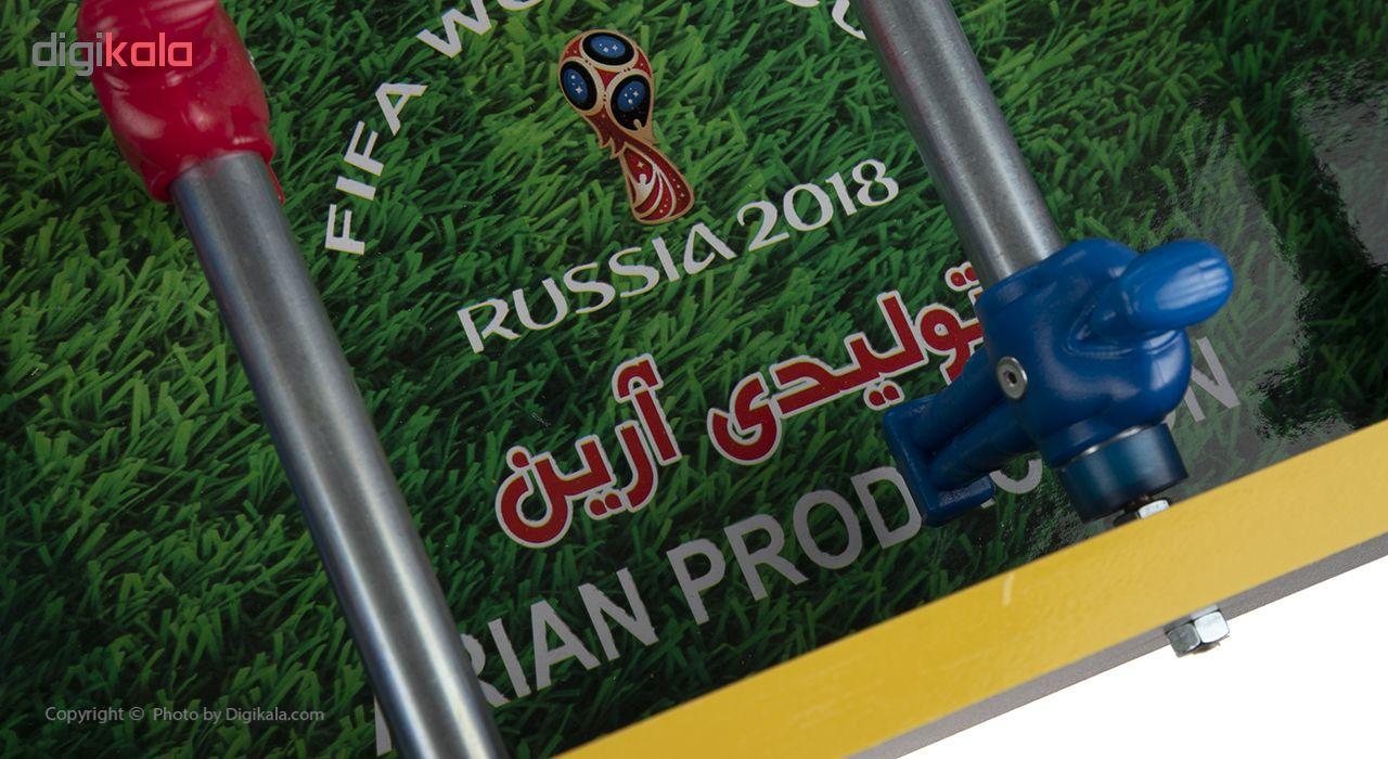 خرید فوتبال دستی تولیدی آرین مدل F-204