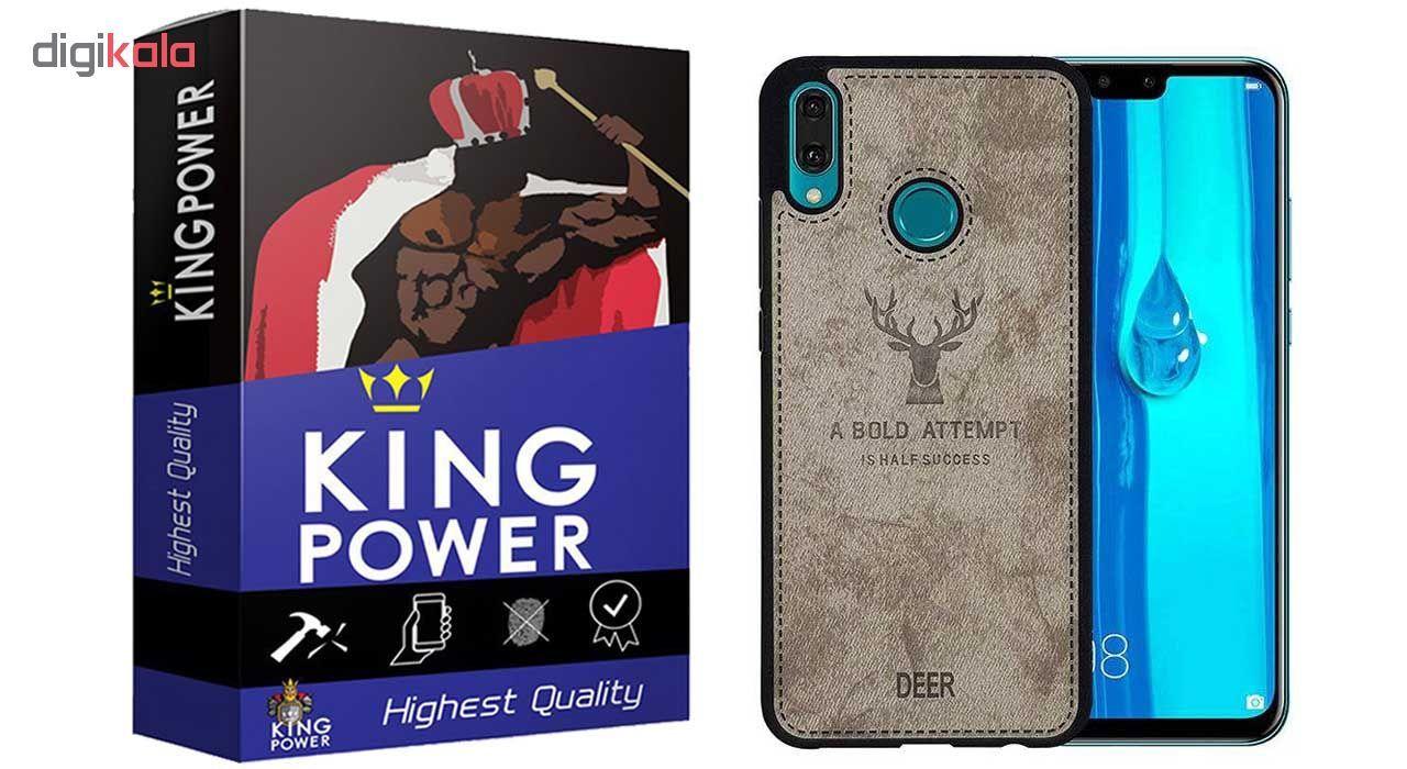 کاور کینگ پاور مدل D21 مناسب برای گوشی موبایل هوآوی Y9 2019 main 1 1