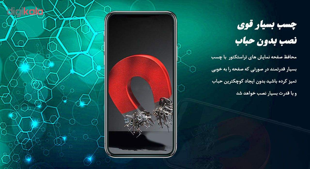 محافظ صفحه نمایش تراستکتور مدل GLS مناسب برای گوشی موبایل شیائومی Mi A3 بسته 5 عددی main 1 4