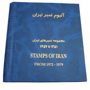 آلبوم تمبر ایران مدل 1351 تا 1357