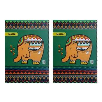 دفتر نقاشی نهال مدل فیلی مجموعه 2 عددی
