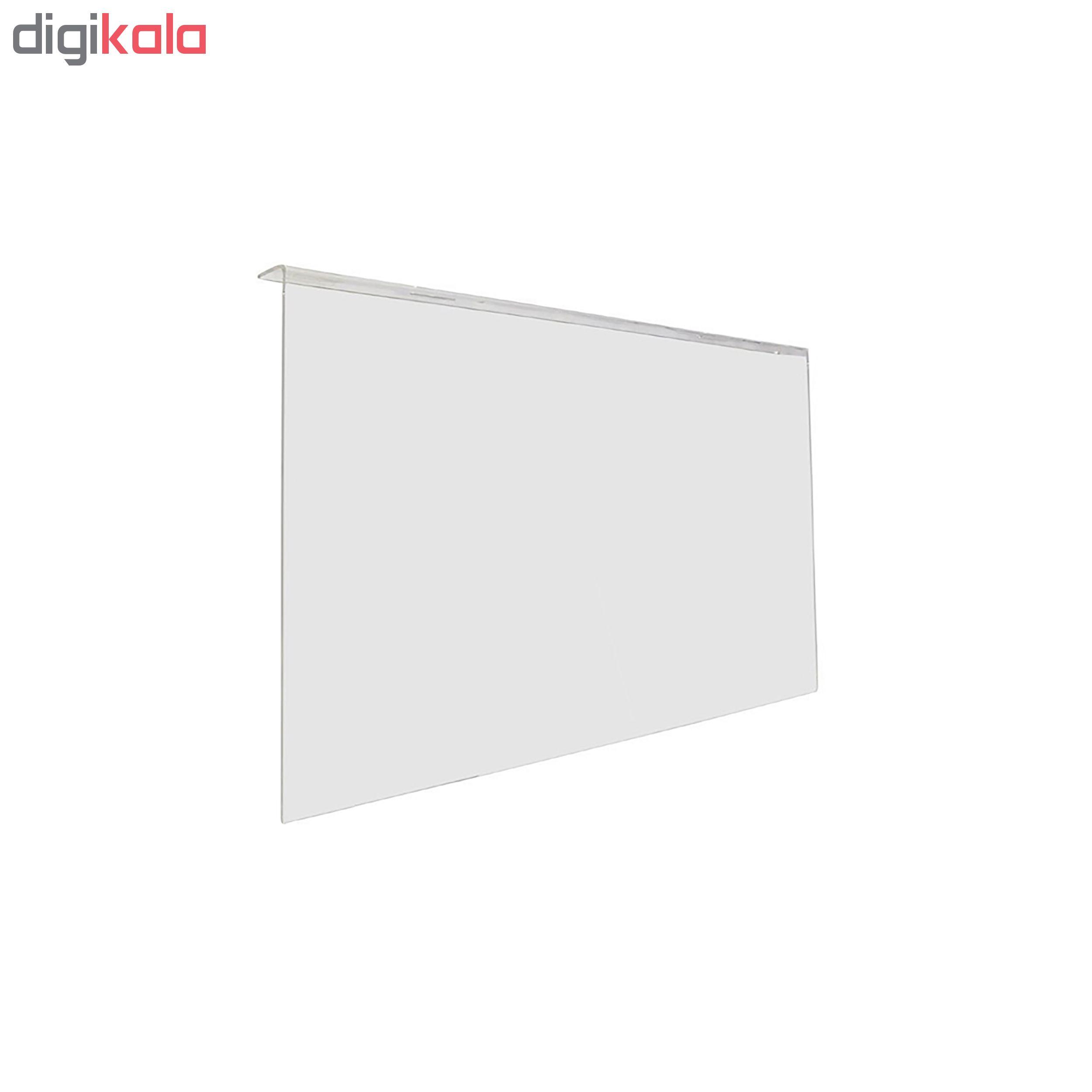 خرید اینترنتی محافظ صفحه تلویزیون کاردو مدل C47 مناسب برای تلویزیون 47 اینچ اورجینال