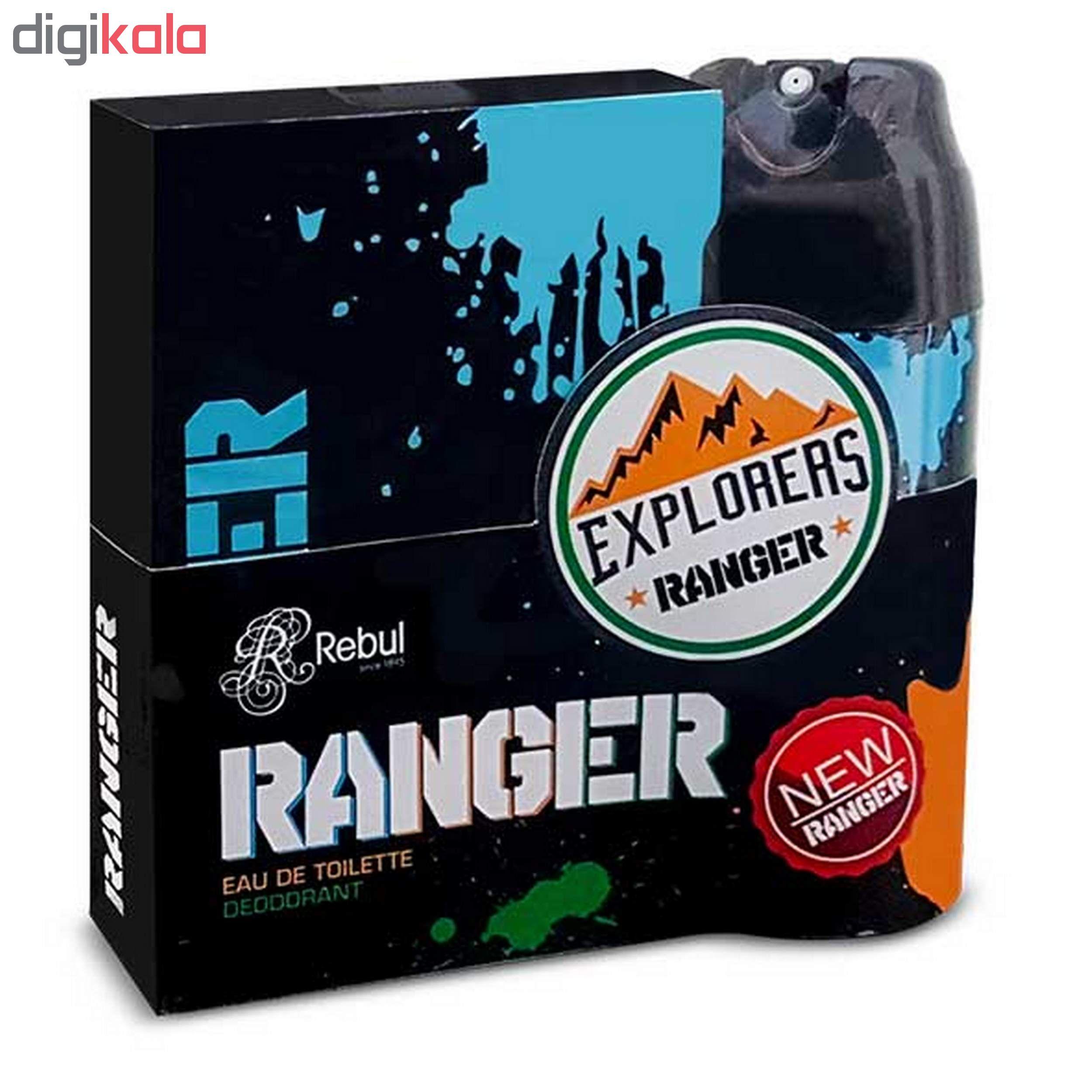 ست ادو تویلت مردانه ریبول مدل Ranger حجم 70 میلی لیتر