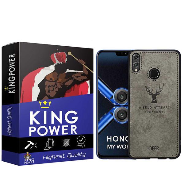 کاور کینگ پاور مدل D21 مناسب برای گوشی موبایل آنر 8X