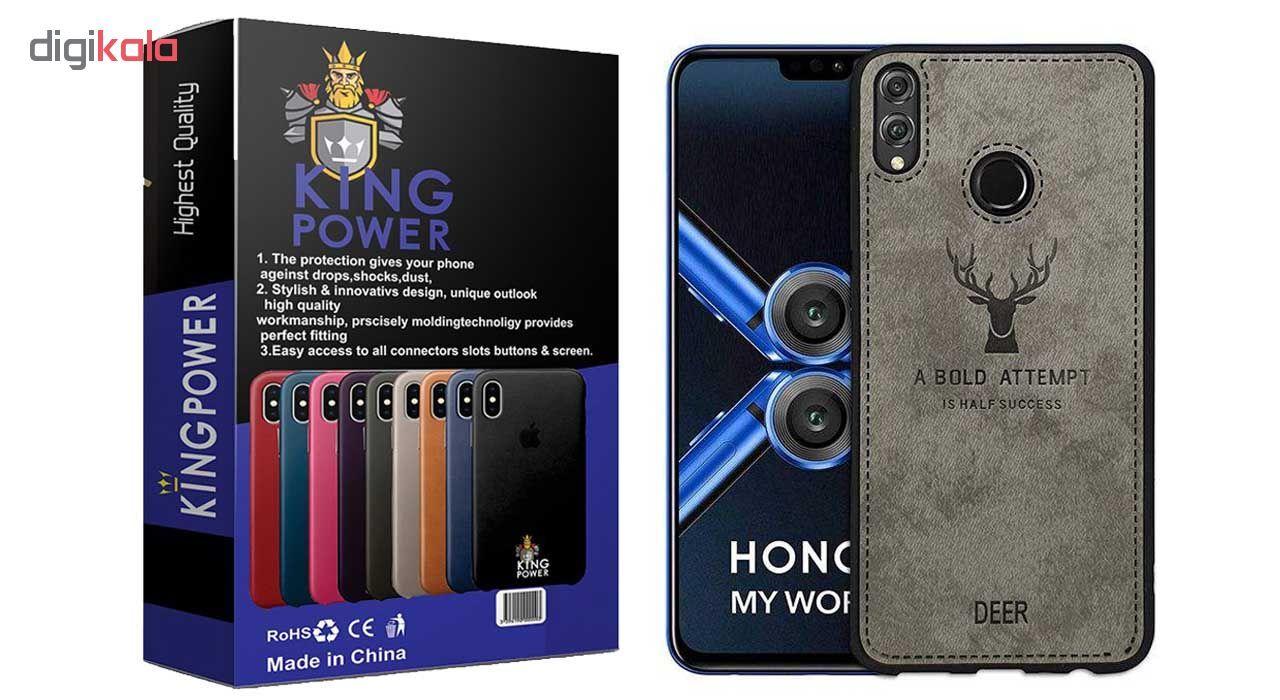 کاور کینگ پاور مدل D21 مناسب برای گوشی موبایل آنر 8X main 1 2