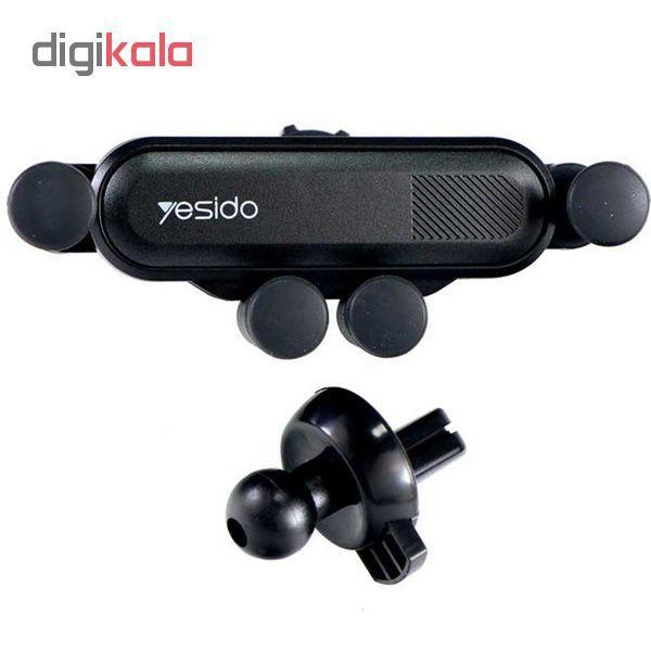 پایه نگهدارنده گوشی موبایل یسیدو مدل C62 main 1 2