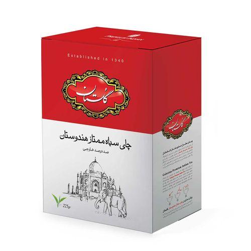 چای سیاه گلستان مدل ممتاز هندوستان مقدار 225 گرم