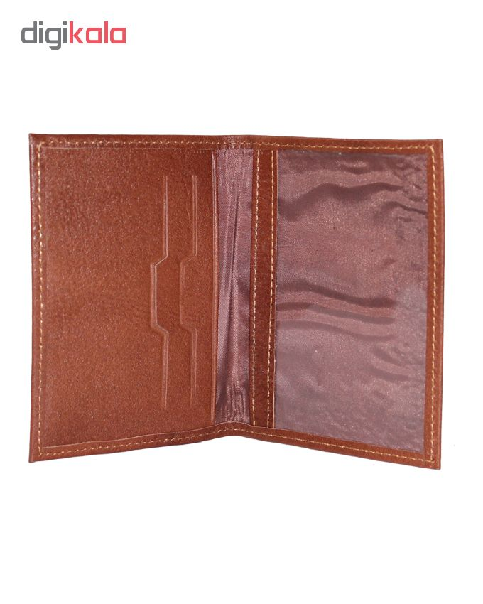کیف پول کد n020