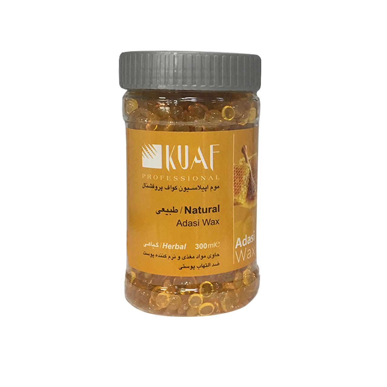 خرید                      وکس موبر کواف مدل Honey حجم 300 میلی لیتر              ✅
