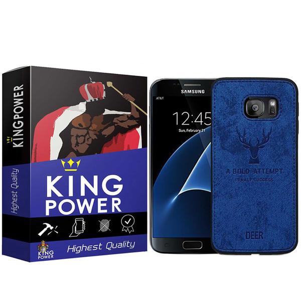 کاور کینگ پاور مدل D21 مناسب برای گوشی موبایل سامسونگ Galaxy S7