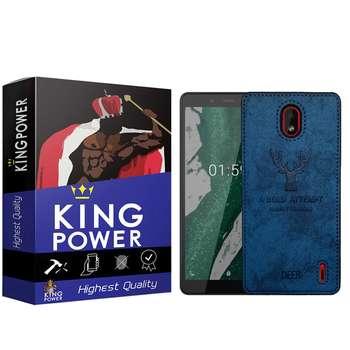کاور کینگ پاور مدل D21 مناسب برای گوشی موبایل نوکیا 1 Plus