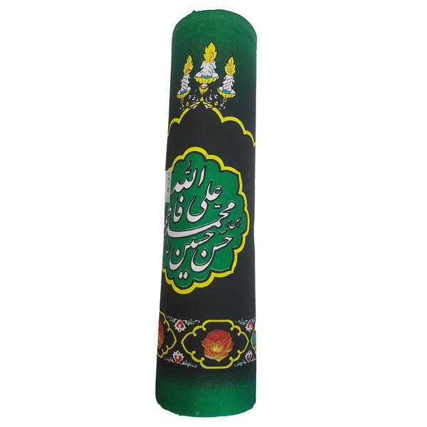 کتیبه دیوارکوب طرح یا حسین شهید کد 1