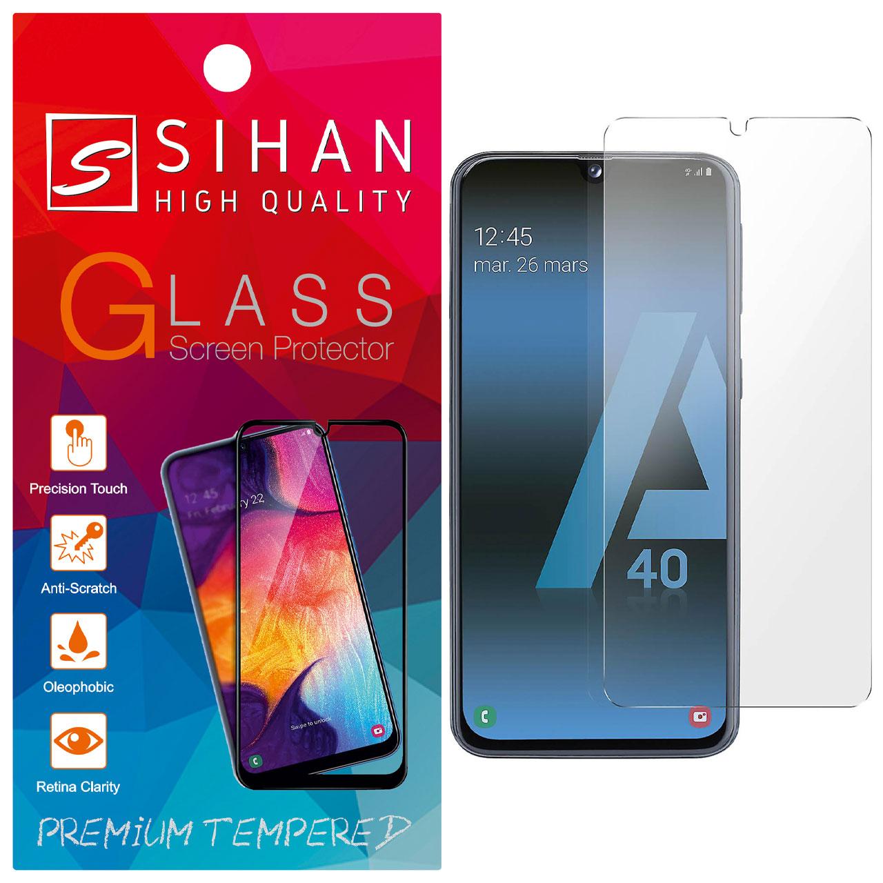 محافظ صفحه نمایش سیحان مدل CLT مناسب برای گوشی موبایل سامسونگ Galaxy A40