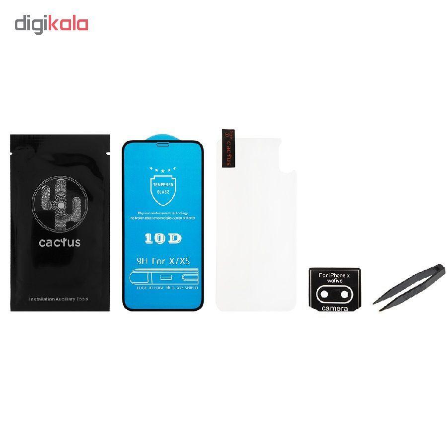 محافظ صفحه نمایش و پشت گوشی کاکتوس مدل MGPR_Bck مناسب برای گوشی موبایل اپل IPhoneXS MAX به همراه محافظ لنز دوربین main 1 4