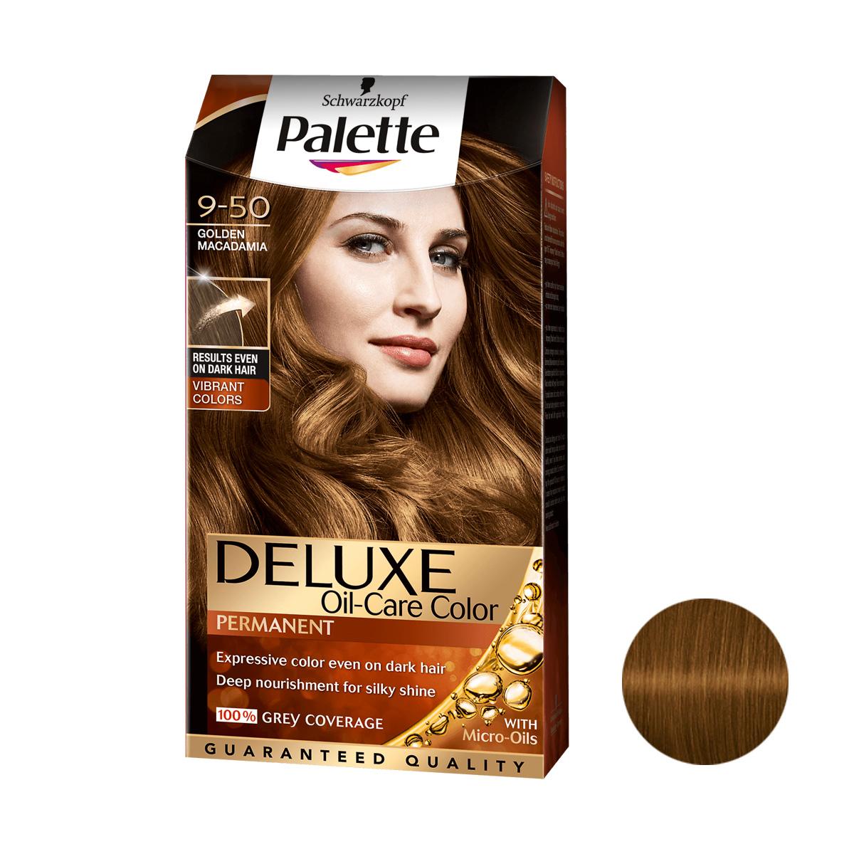 کیت رنگ مو پلت سری DELUXE شماره 50-9 حجم 50 میلی لیتر رنگ فندقی طلایی