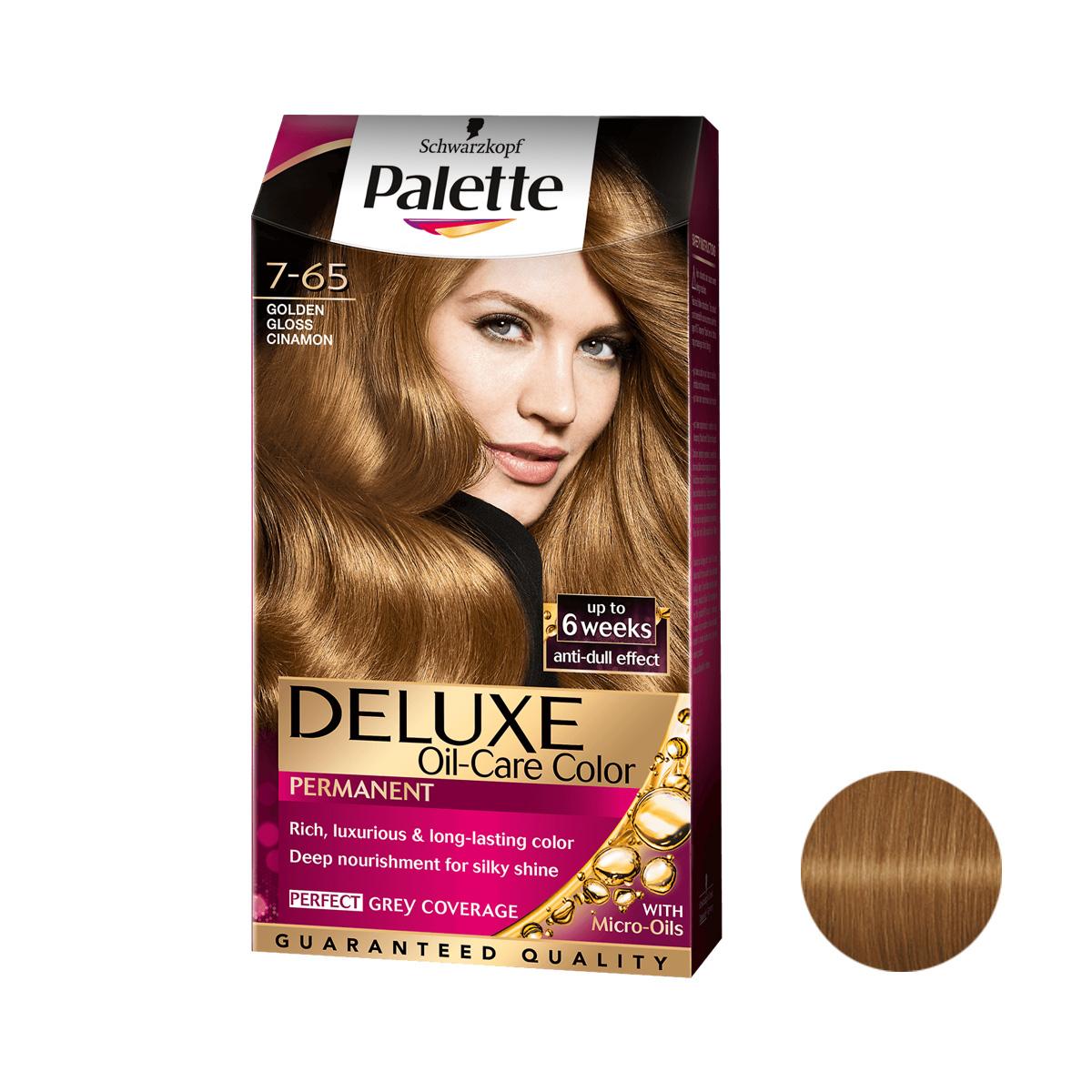 کیت رنگ مو پلت سری DELUXE شماره 65-7 حجم 50 میلی لیتر رنگ دارچینی طلایی