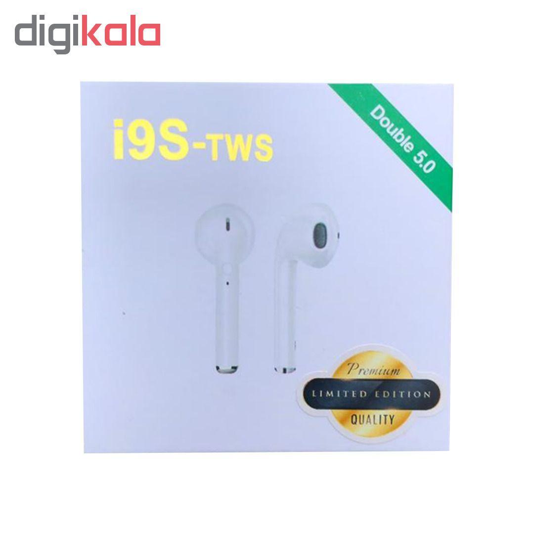 هدفون بی سیم i9S Limited-Edition main 1 1