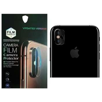 محافظ لنز دوربین مدل GLP مناسب برای گوشی موبایل اپل iphone Xs Max
