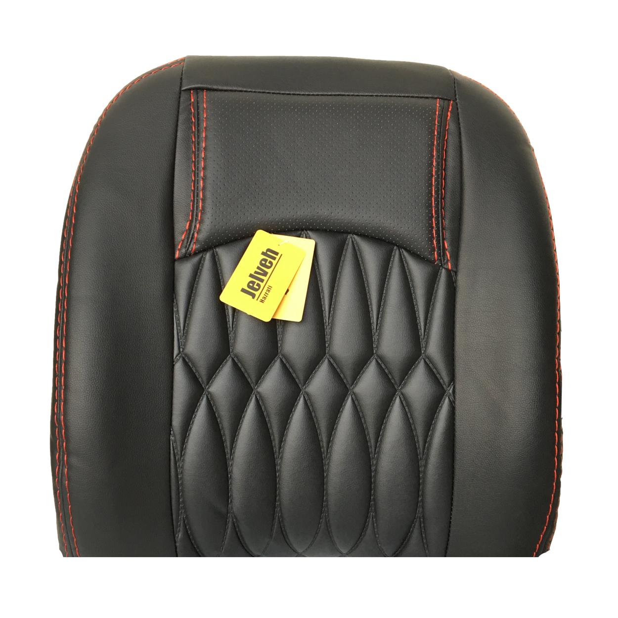 روکش صندلی خودرو جلوه مدل pr12 مناسب برای پژو 206