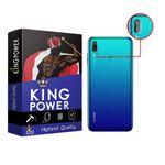 محافظ لنز دوربین کینگ پاور مدل KP مناسب برای گوشی موبایل هوآوی Y7 2019  thumb