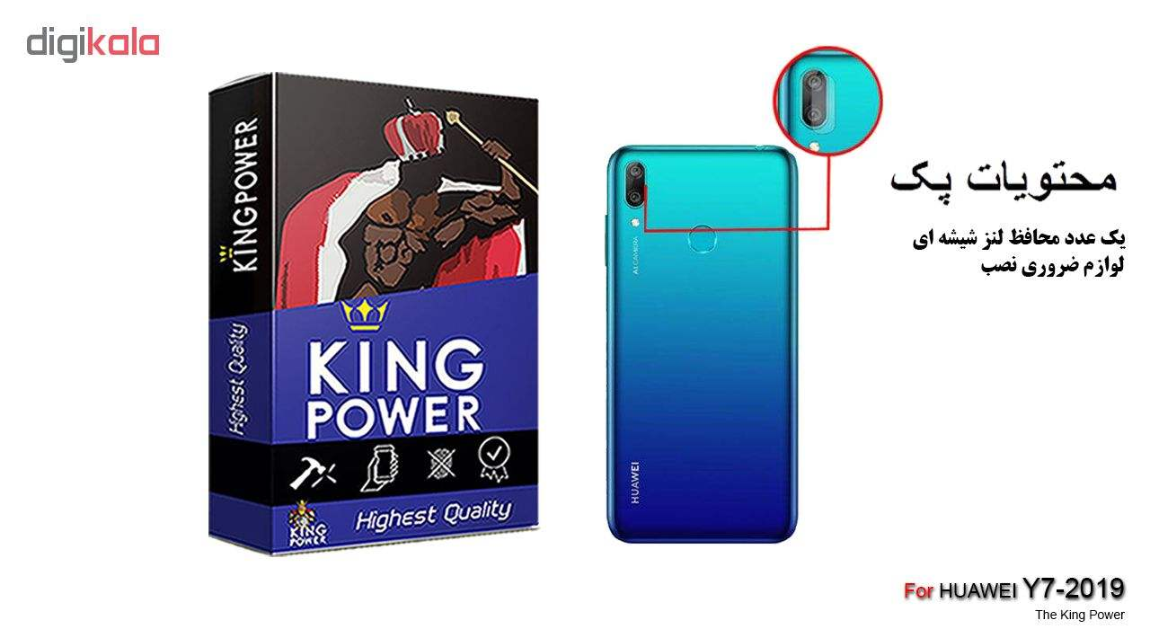 محافظ لنز دوربین کینگ پاور مدل KP مناسب برای گوشی موبایل هوآوی Y7 2019  main 1 1