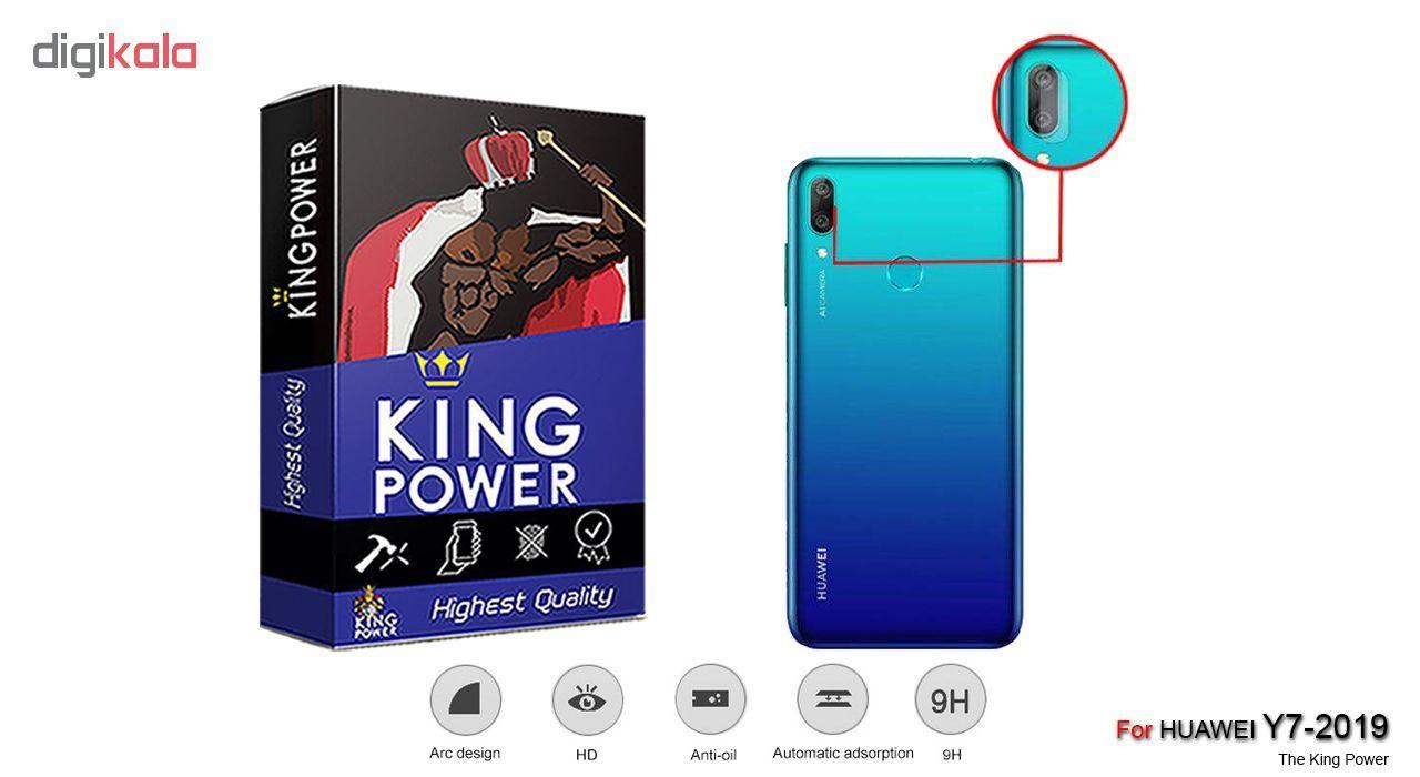 محافظ لنز دوربین کینگ پاور مدل KP مناسب برای گوشی موبایل هوآوی Y7 2019  main 1 3