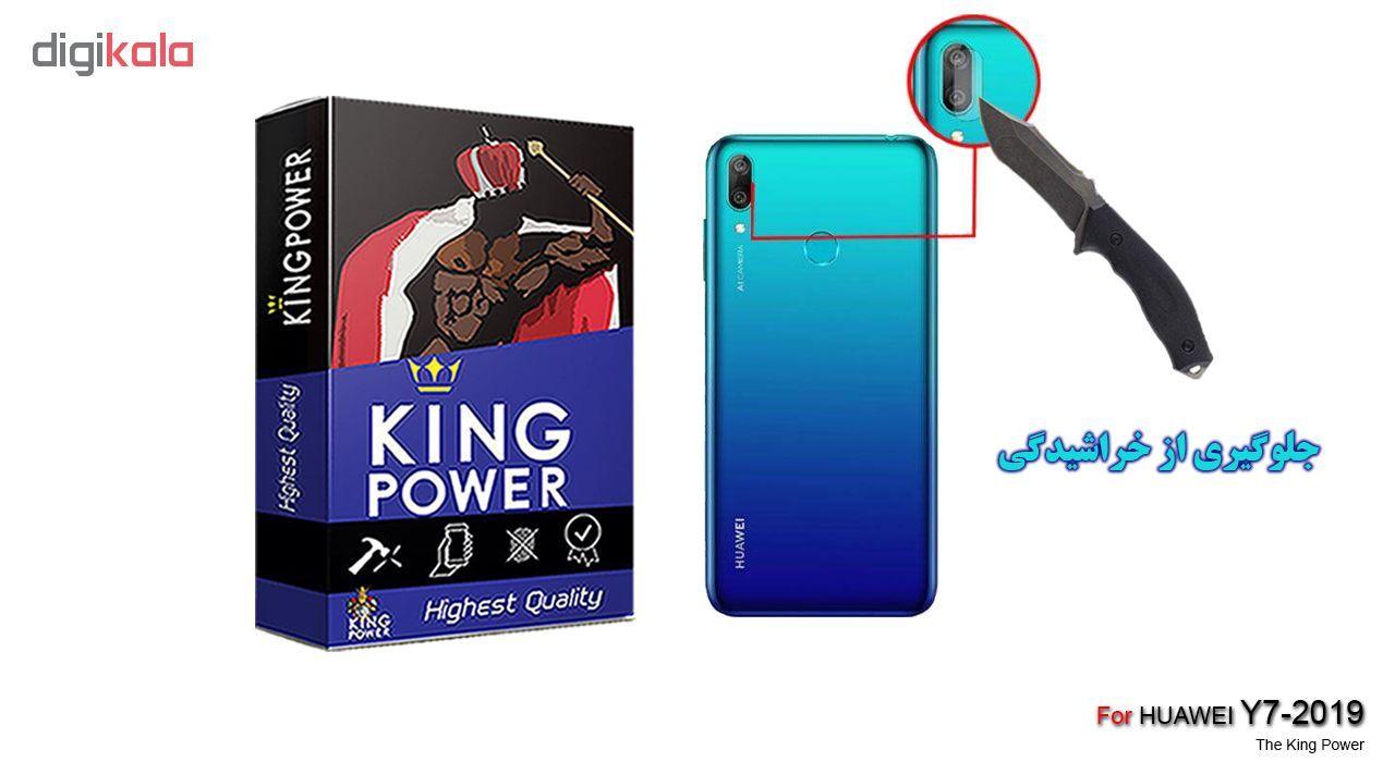 محافظ لنز دوربین کینگ پاور مدل KP مناسب برای گوشی موبایل هوآوی Y7 2019  main 1 2