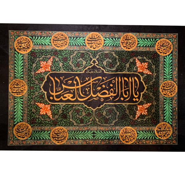 پرچم طرح حضرت عباس کد pm20