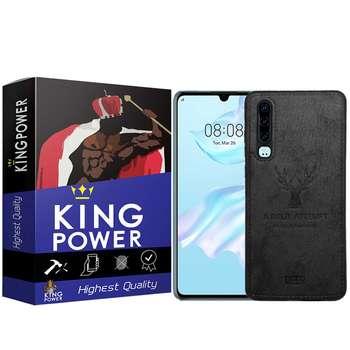 کاور کینگ پاور مدل D21 مناسب برای گوشی موبایل هوآوی P30