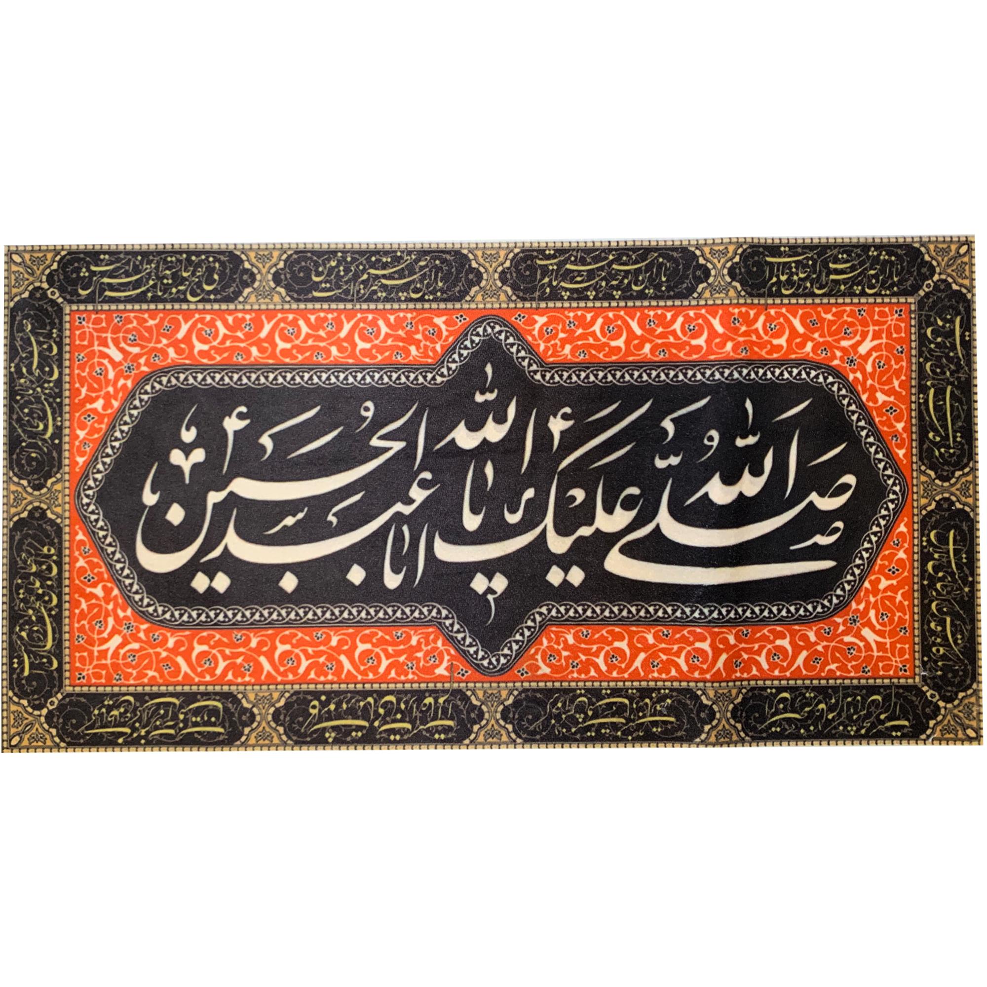 پرچم طرح امام حسین کد PA1