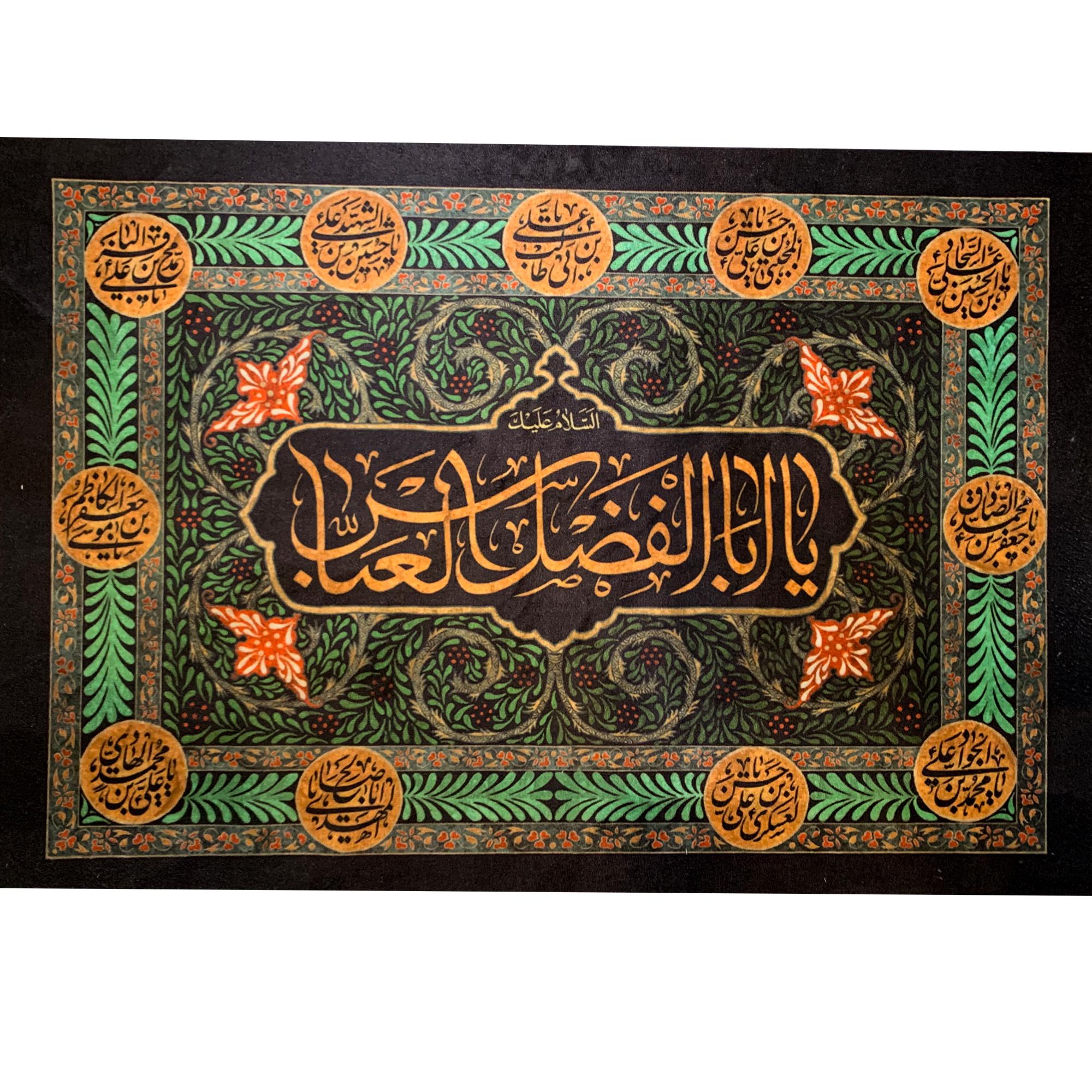 پرچم  طرح حضرت ابوالفضل کد pm23