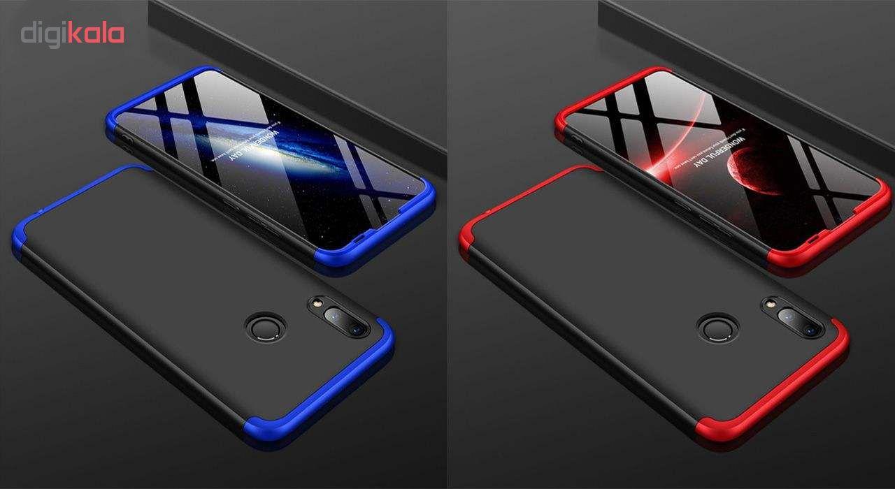 کاور 360 درجه مسیر مدل MGKS6-1 مناسب برای گوشی موبایل آنر 8X main 1 1