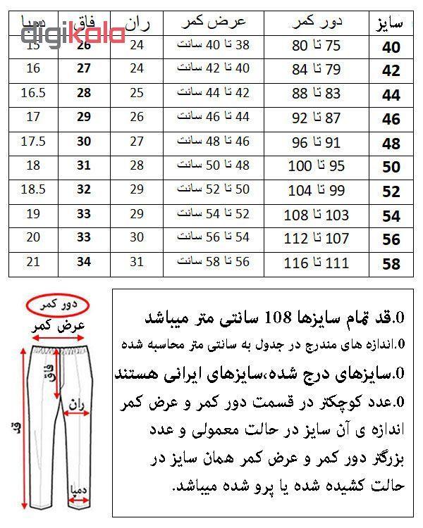 شلوار مردانه کد 129 رنگ مشکی main 1 2