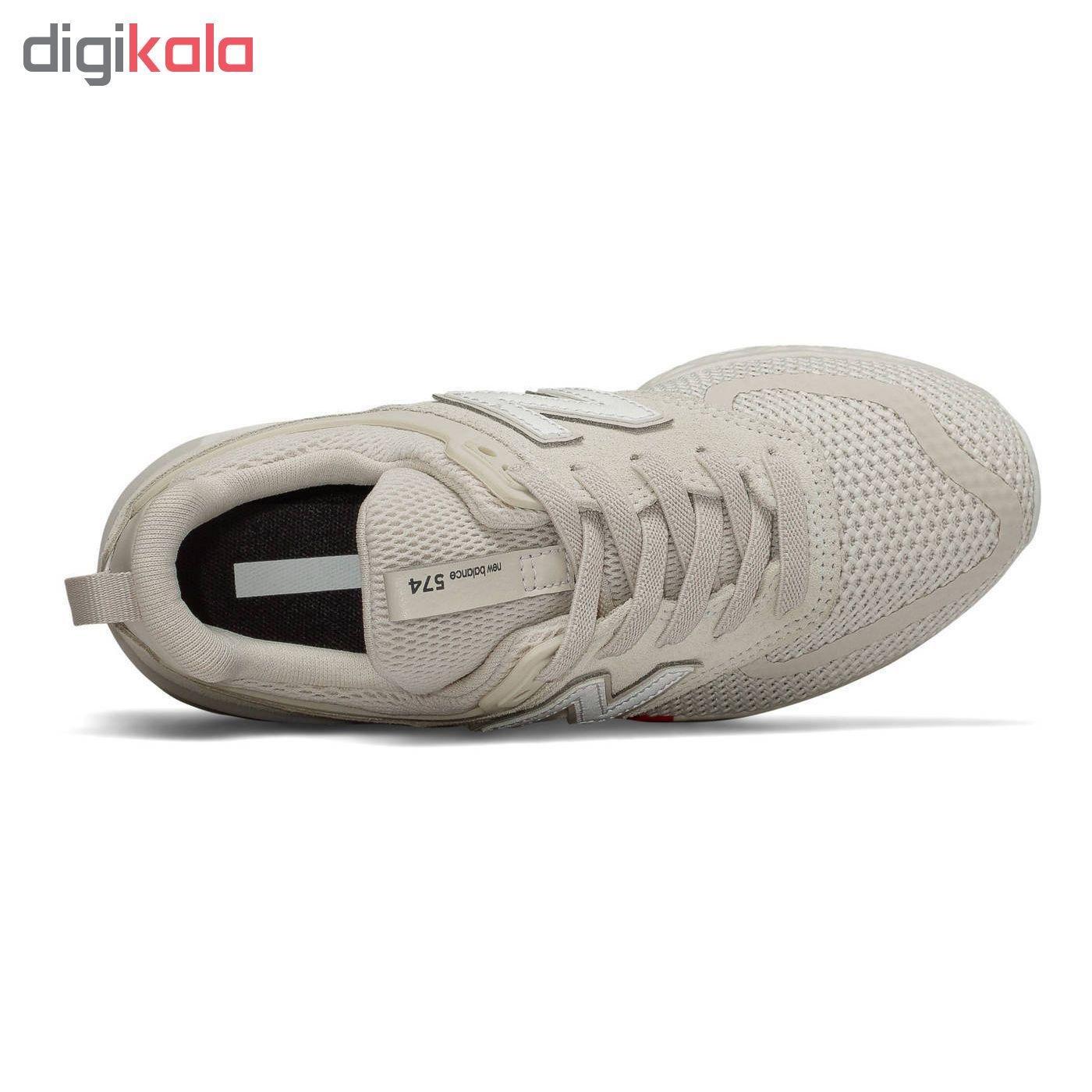 کفش مخصوص پیاده روی نیو بالانس کد PH574MN