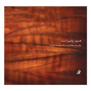 آلبوم موسیقی هنوز پاییز است اثر کیهان کلهر و رامبرانت تریو