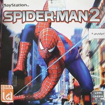 بازی Spider man 2 مخصوص PS1