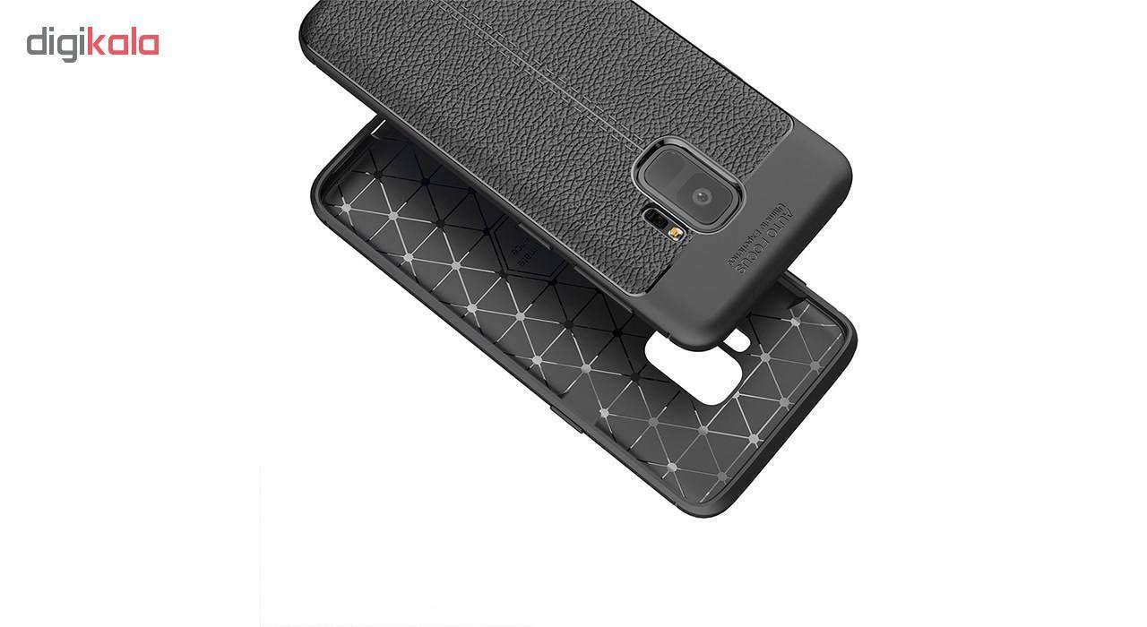کاور مورفی مدل Auto7 مناسب برای گوشی موبایل سامسونگ Galaxy S9 main 1 1
