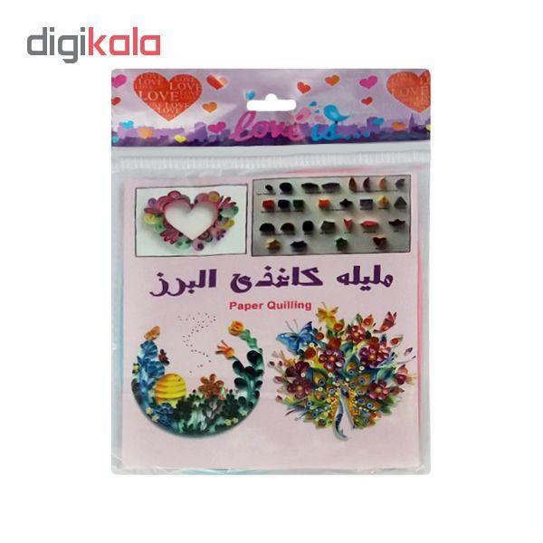 ملیله کاغذی البرز مدل love is main 1 1