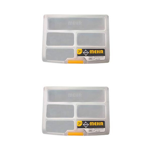 جعبه ابزار مهر مدل OR7  بسته 2 عددی