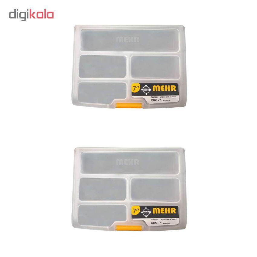 جعبه ابزار مهر مدل OR7  بسته 2 عددی main 1 1
