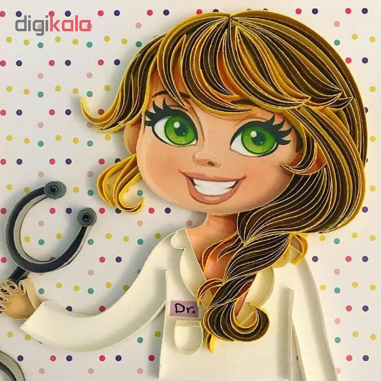 ملیله کاغذی البرز مدل love is main 1 9