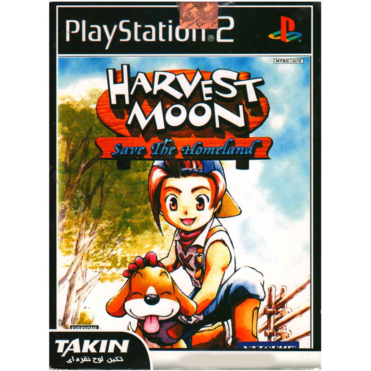 بازی HARVEST MOON مخصوص PS2