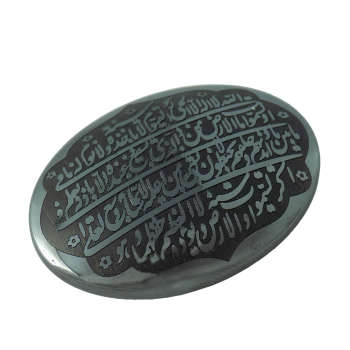 سنگ حدید کد TG5248