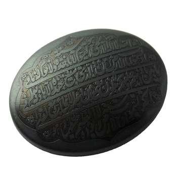 سنگ حدید کد TG5251