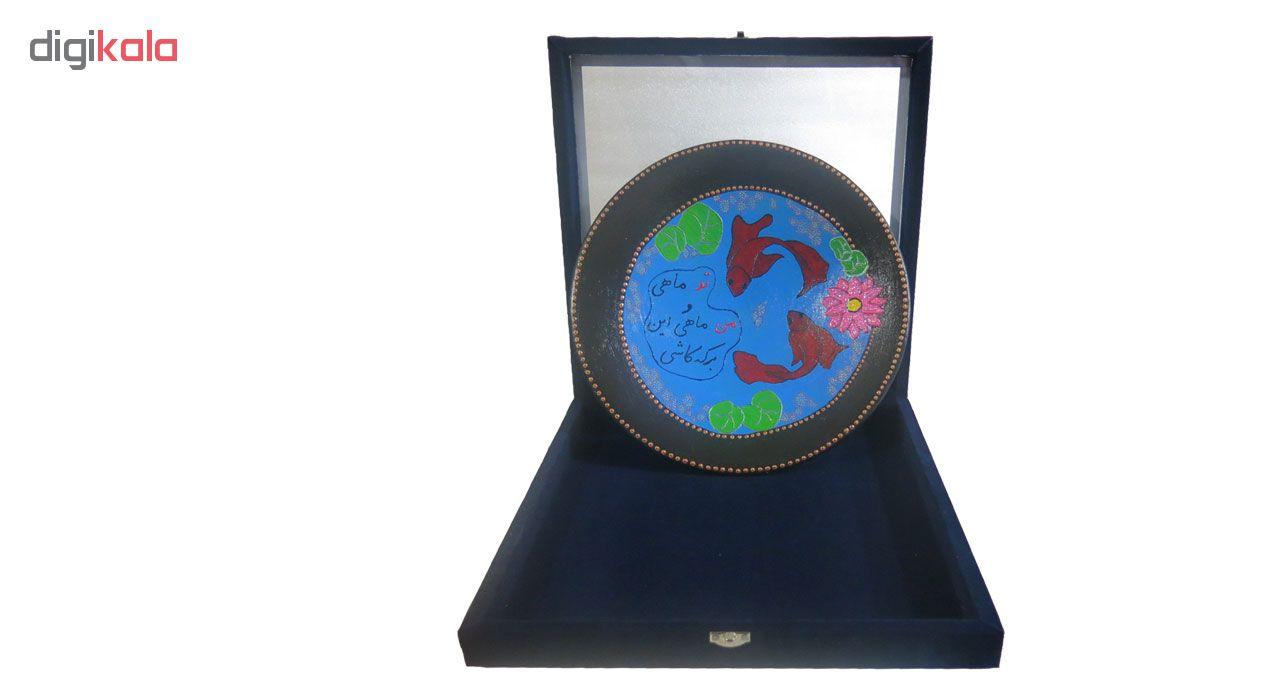 بشقاب سفالی نقطه کوبی مدل MoonFish