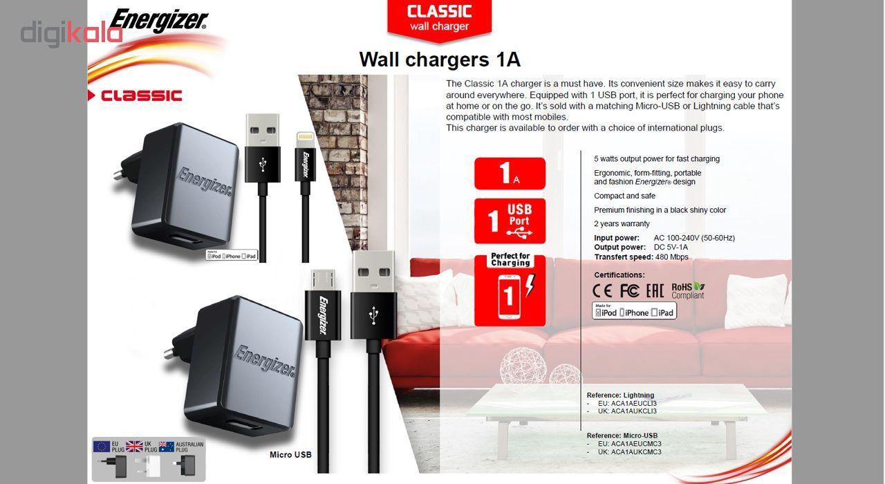 شارژر دیواری انرجایزر مدل ACA1AEUCMC3 به همراه کابل تبدیل microUSB main 1 7